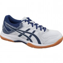 ASICS - GEL-ROCKET 9 WHITE/DIV - MEN